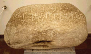 Камень Бибона
