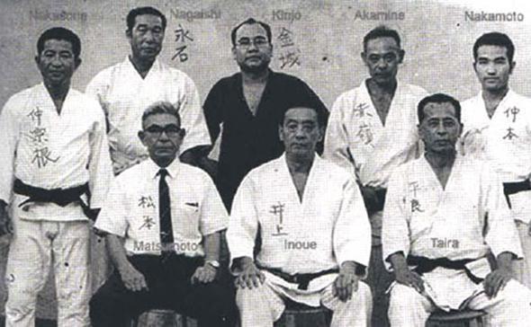 Мастера Рюкю Кобудо